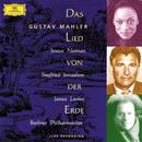 Mahler: Das Lied Von Der Erde/Jessye Norman, Siegfried Jerusalem, Berliner Philharmoniker, James Levine
