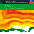 Scriabin: Symphony No. 2 / Piano Concerto/Peter Jablonski, Deutsches Symphonie-Orchester Berlin, Vladimir Ashkenazy