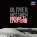 メシアン: トゥーランガリラ交響曲/Jean-Yves Thibaudet, Takashi Harada, Royal Concertgebouw Orchestra, Riccardo Chailly