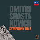 Shostakovich: Symphony No.5/Royal Philharmonic Orchestra, Vladimir Ashkenazy