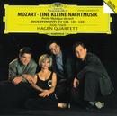 """Mozart: Serenade No.13 in G K525 """"Eine Kleine Nachtmusik""""; Divertimenti/Hagen Quartett"""