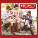 No Fools, No Fun (Deluxe)/Puss N Boots
