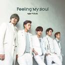 Feeling My Soul/F.CUZ