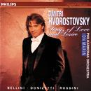 Bel Canto Arias/Dmitri Hvorostovsky, Philharmonia Orchestra, Ion Marin