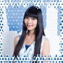 カンパニュラの憂鬱/寺嶋由芙