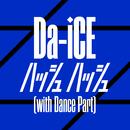 ハッシュ ハッシュ (with Dance Part)/Da-iCE