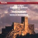 Villa-Lobos & Castelnuovo-Tedesco Guitar Concertos; Rodrigo: Sones En La Giralda/Pepe Romero, Academy of St. Martin in the Fields, Sir Neville Marriner