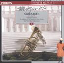 モーツァルト:セレナード第10・11番/Academy of St. Martin in the Fields, Holliger Wind Ensemble, Sir Neville Marriner