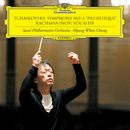 """Tchaikovsky: Symphony No.6 """"Pathétique"""" / Rachmaninov: Vocalise/Seoul Philharmonic Orchestra, Myung Whun Chung"""