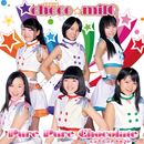 Pure Pure Chocolate/choco☆milQ