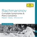 Rachmaninov: Complete Symphonies & Piano Concertos (Collectors Edition)/Tamás Vásáry, Yuri Ahronovitch, Lorin Maazel