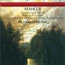 Mahler: Symphony No.4/Roberta Alexander, Royal Concertgebouw Orchestra, Bernard Haitink