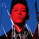 Real?/MIYAVI vs TAKESHI HOSOMI