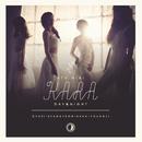 KARA 6th Mini Album [Day&Night]/KARA