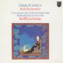 Rimsky-Korsakov: Scheherazade/Royal Concertgebouw Orchestra, Herman Krebbers, Kirill Kondrashin