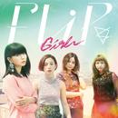 GIRL/FLiP