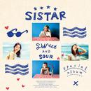 Special Album 'Sweet & Sour'/Sistar
