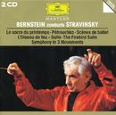 Bernstein conducts Stravinsky/Israel Philharmonic Orchestra, Leonard Bernstein