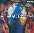 世界の国歌-Musicof The World/New Japan Philharmonic Orchestra, Seiji Ozawa