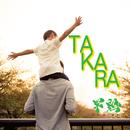 TAKARA/軍鶏