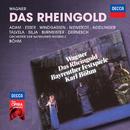 Wagner: Das Rheingold/Theo Adam, Wolfgang Windgassen, Gustav Neidlinger, Martti Talvela, Annelies Burmeister, Hermin Esser, Gerd Nienstedt, Anja Silja, Helga Dernesch, Orchester der Bayreuther Festspiele, Karl Böhm