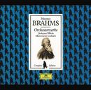 ブラームス:交響曲全集/「悲劇的序曲」「大学祝典序曲」/Berliner Philharmoniker, Herbert von Karajan, Wiener Philharmoniker, Claudio Abbado