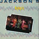 Boogie/Michael Jackson, Jackson 5