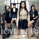LOVE-A-DUB/Giselle4