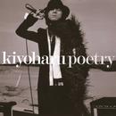 poetry (+2)/清春
