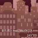 また君と (feat. Ms.OOJA)/JAY'ED