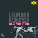 Bernstein: West Side Story (Live)/Kiri Te Kanawa, Marilyn Horne, Tatiana Troyanos, José Carreras, Kurt Ollmann, Leonard Bernstein