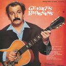 Georges Brassens et sa guitare accompagné par Pierre Nicolas N°5/Georges Brassens