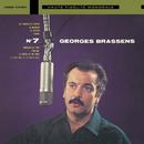 Georges Brassens et sa guitare N°7/Georges Brassens
