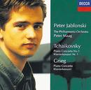 チャイコフスキー&グリーグ:ピアノ協奏曲/Peter Jablonski, Philharmonia Orchestra, Peter Maag