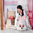 I & key EN II/椎名慶治