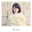 I'm Here/田中茉裕