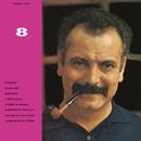 Georges Brassens N°8/Georges Brassens