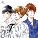 恋のサイン/INFINITE F