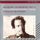 Mahler: Symphony No.5/Gewandhausorchester Leipzig, Vaclav Neumann