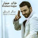 Sakar Cheryani/Khaled Hajjar