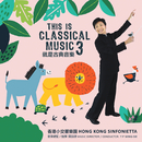 This Is Classical Music 3/Yip Wing-sie, Hong Kong Sinfonietta, Colleen Lee, Amy Sze, Helen Cha