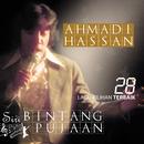 Siri Bintang Pujaan/Ahmadi Hassan