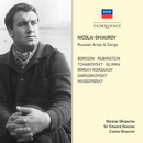 Nicolai Ghiaurov Sings Russian Songs And Arias/Nicolai Ghiaurov