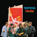 Harasoo (Remastered)/Popeda
