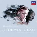 Beethoven For All - The Piano Concertos/Daniel Barenboim, Staatskapelle Berlin