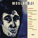 Le jardin 1965/Mouloudji