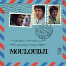 Complaintes et ballades 1967/Mouloudji