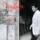 Chanson pour ma mélancolie 1969/Mouloudji