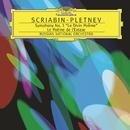 """Scriabin: Symphony No.3 In C Minor, Op.43 """"Le Poème Divin""""; Le Poème de l'Extase, Op.54/Russian National Orchestra, Mikhail Pletnev"""