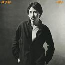 Yi Ge Ren/George Lam